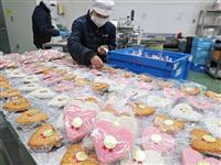 ハート形かまぼこで「気持ち伝えて」大阪で製造ピーク