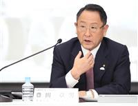 森氏発言「誠に遺憾」とトヨタ社長 経済界でも批判強まる