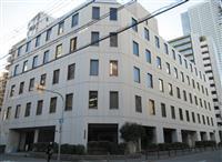 <独自>堂島商品取引所、海外投資ファンド出資へ 4月に株式会社化、マネー呼び込み