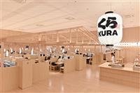 くら寿司が「グローバル旗艦店」 日本の祭り発信、大阪・道頓堀に