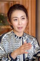酒井美紀さん取締役就任へ 洋菓子の不二家