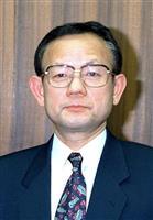 寺尾正大さん死去 元警視庁捜査1課長 地下鉄サリン捜査など指揮