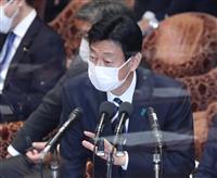 西村担当相、緊急宣言先行解除は「病床など見て最終判断」