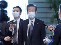 公明代表「出処進退、森氏が判断」 野党3党は辞任要求で一致