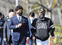 稲葉監督「野球界一つで」 キャンプ視察終了