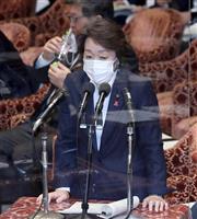 橋本五輪相「医学的な知見集めしっかりやる」 米大統領発言受け強調