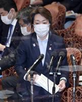橋本五輪相、森氏や二階氏の発言に連日の釈明 野党からも同情の声
