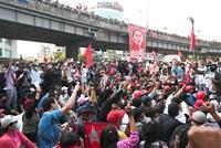 スー・チー氏のNLD本部に強制捜査 ミャンマー当局、解党狙いか