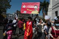 米、ミャンマー抗議デモへの暴力非難