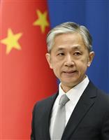 中国「米国もWHO専門家受け入れを」 コロナ起源解明めぐり反発