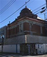 【東日本大震災10年】佐原三菱館 よみがえるドーム屋根と赤れんが
