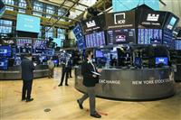 NY株反発、最高値更新 61ドル高、経済対策が支え