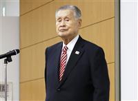 経済界、森会長辞任「やむなし」 五輪スポンサー企業から批判やまず
