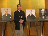 【話の肖像画】歌舞伎俳優・中村鴈治郎(62)(12) 鴈治郎になるための10年