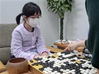 囲碁の仲邑菫初段、叔母・辰己三段との対決制す「終盤、少し良く」