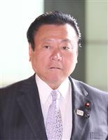 自民・桜田元五輪相、森会長辞意「残念だが意向尊重」