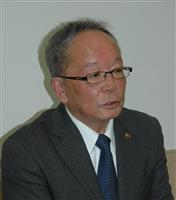 コロナ交付金「いじめに近い少なさ」 群馬・太田市長、政府に直談判