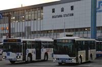 赤字路線バスを救う「共同経営」 進む協調と不協和音