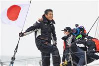 白石康次郎さん、世界一周ヨットレースでアジア勢初完走