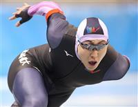 新浜、待望の今季初V 北京五輪想定「狙った大会」