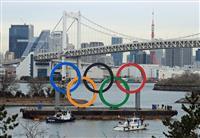 米国務省、東京五輪は「選手の健康と安全が優先」