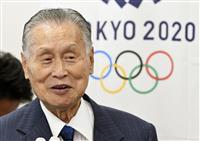 韓国メディア「五輪準備に支障」 森会長辞意