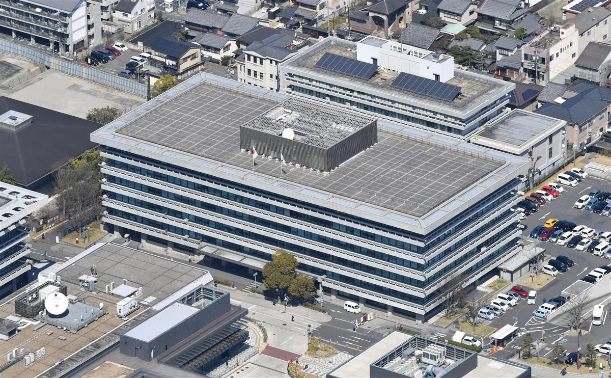 奈良県警本部