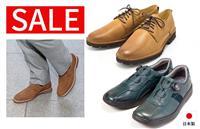 春に向けて靴の買い替えに!「金谷製靴」カジュアルシューズセール