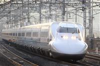 新幹線臨時列車3月も運休 JR東海、帰休継続を検討