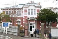 函館の旧ロシア領事館、ホテルに 名古屋の企業へ売却