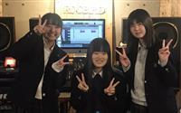 万博PRソングに英語版、高校生が動画配信