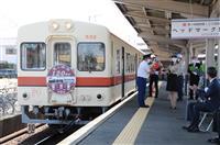 茨城・創業120年超の関鉄「竜ケ崎線」、市民遺産に