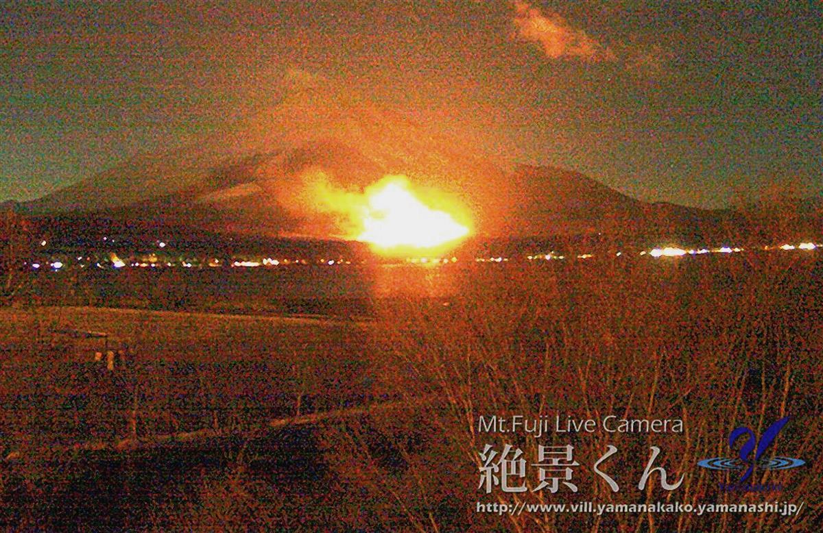 陸上自衛隊北富士演習場の火災をとらえた山梨県山中湖村観光産業課のライブカメラの映像=4日午後6時半(同課提供)