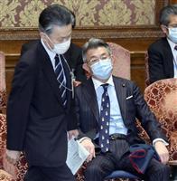 総務省幹部、首相長男側との会食は延べ12回 衆院予算委