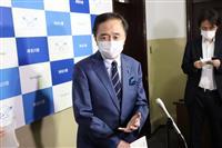 「新たな日本の姿示す機会」 森会長辞任表明、神奈川県内首長らコメント