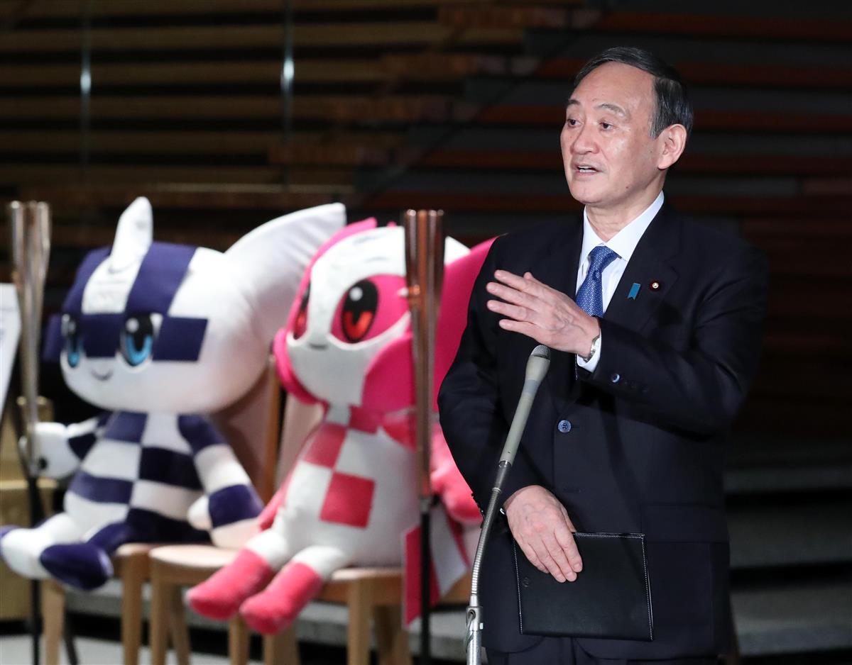 喜朗 総理 辞任 森