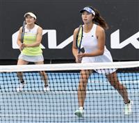 青山、柴原組が3回戦進出 全豪テニス第5日女子ダブルス