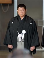 時津風親方の処分、22日に協議 相撲協会が臨時理事会