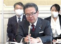 自民・世耕氏「非常に重い決断」 森会長辞意