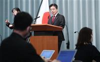 加藤官房長官「大会成功へ政府もしっかり準備」 森会長辞任表明