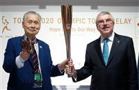 森会長辞任 IOC「決定を全面的に尊重」