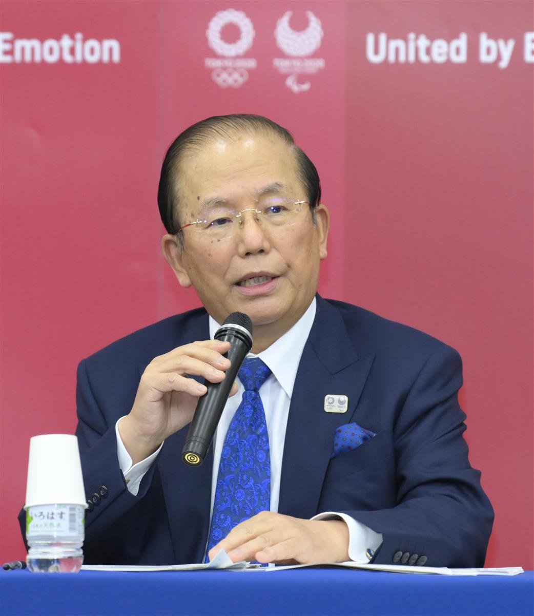 会 オリンピック 組織 メンバー 委員