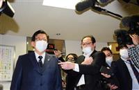 森氏発言で静岡県内辞退はボランティア3人、聖火ランナーはなし 川勝知事「成功で恩返し」