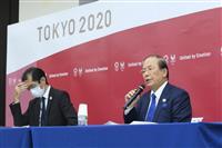圧力否定、後任会長は「理事会で選任」 武藤組織委事務総長の主な質疑応答