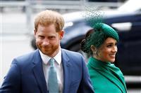 英大衆紙の私信報道は「違法」 メーガン妃が勝訴