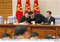 北朝鮮、外相を政治局員に選出 党中央委総会が閉会