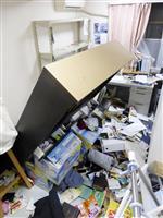 宮城、福島で震度6強 津波被害の心配なし