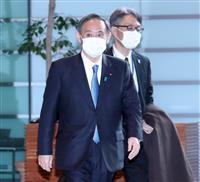 震度6強地震で菅首相が官邸入り