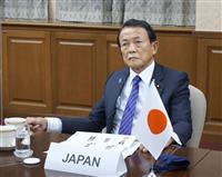 G7財務相会議、世界経済の下支えや対中国の連携確認