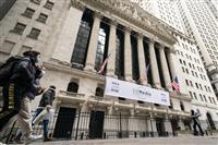 NY株反発、最高値更新 27ドル高、経済対策に期待